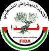 الاتحاد الديمقراطي الفلسطيني (فدا) يستكمل نتائج مؤتمره الرابع بانتخاب أمينه العام ونوابه وأعضاء مكتبه السياسي