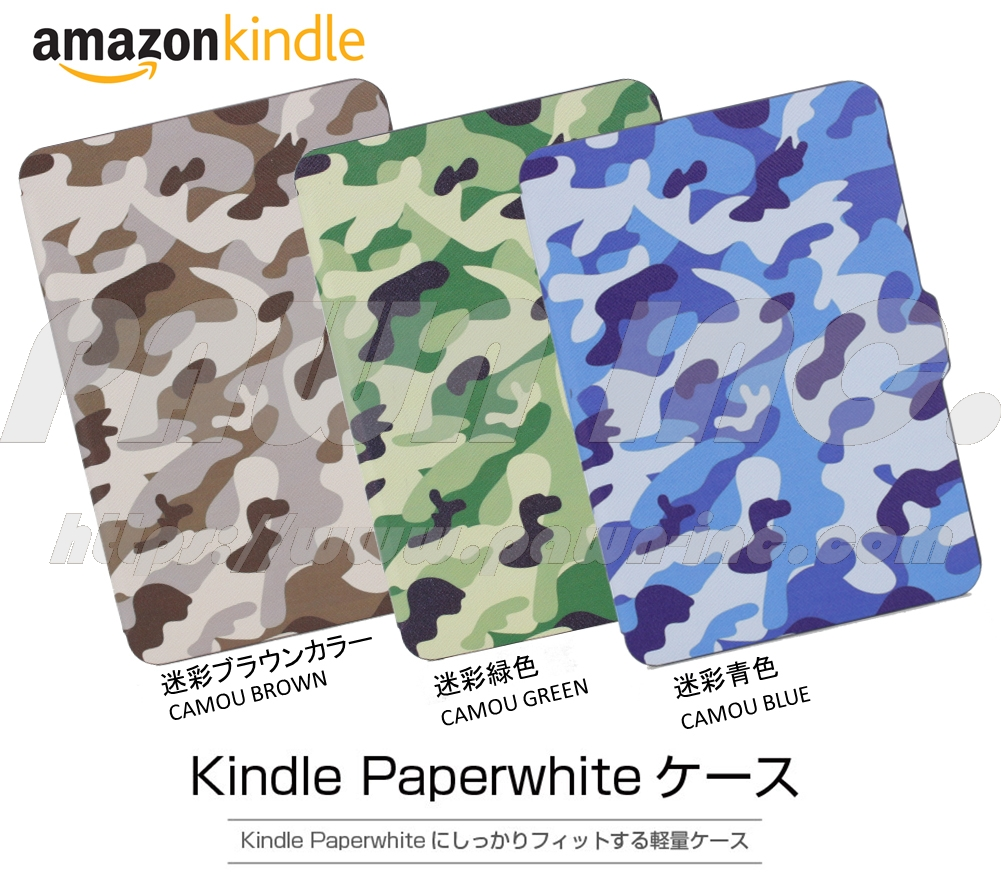 Camouflage Case for Kindle Paperwhite 1st Gen, 2nd Gen & 3rd Gen