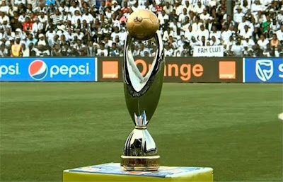 مواعيد جميع مواجهات دور ال16 لبطولة كأس أمم إفريقيا 2019