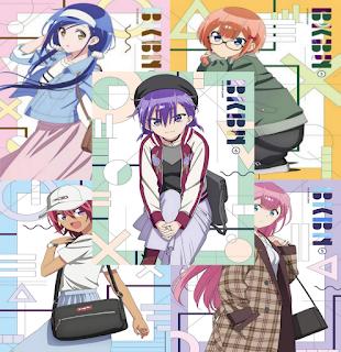 Bokutachi wa Benkyou ga Dekinai Character Song 1-5