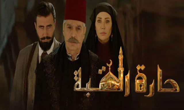 مسلسل حارة القبة الجزء الاول الحلقة 2 - Mosalsal Haret Alquba Episode 02