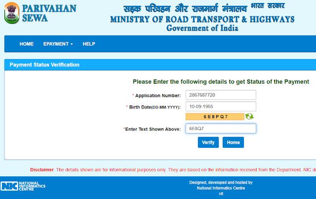 payment receipt on Sarathi Parivahan