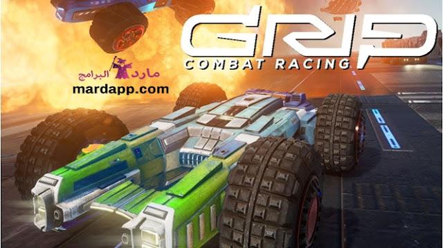 تحميل لعبة جريب كومبات ريسنج GRIP Combat Racing للكمبيوتر برابط مباشر