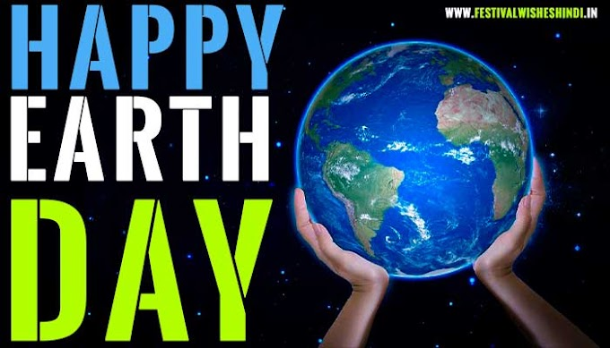Earth Day 2020 Full History, Images, Activities, Date, Events