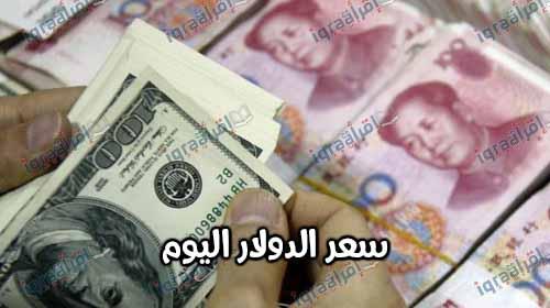 أسعار العملات الأجنبية أمام الجنيه المصري اليوم الأحد 19/6/2016
