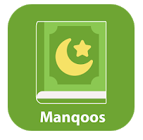 Download Manqoos Moulid & Madh Songs Lyrics Android App