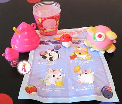 Все игрушки и вкладыш от Смуши Муши