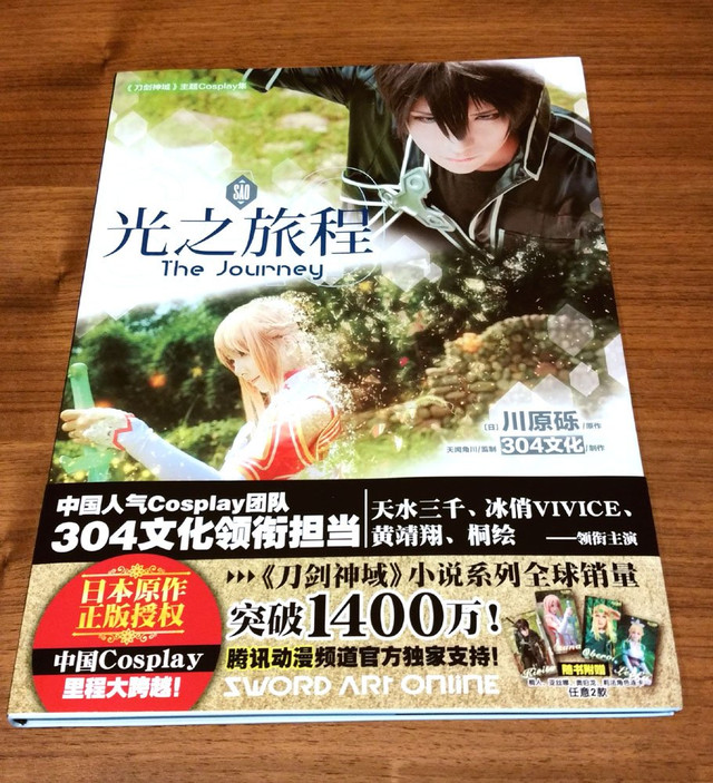 Autor de Sword Art Online mostra sua coleção