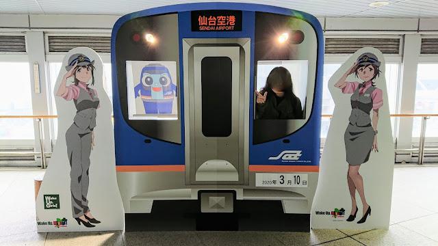 仙台国際空港 仙台空港駅 鉄道むすめ