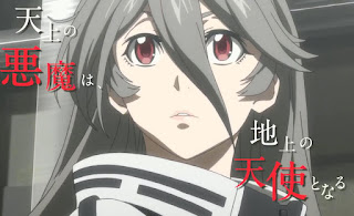 Phantom of the Kill: Zero Rebellion