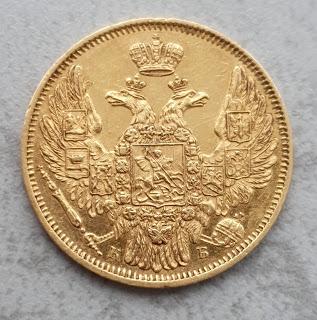 5 roubles 1845 - Nicolas I (1832-1855)