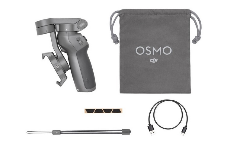 https://store.dji.com/product/osmo-mobile-3?from=dap_unique&pbc=88iCxV11&pm=custom