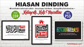 Kaligrafi Kufi Musattar CDR & PSD