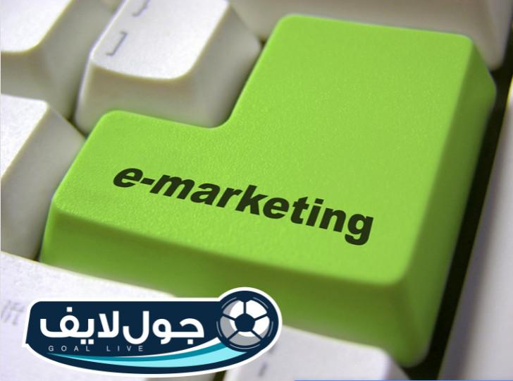 استراتيجيات التسويق عبر الانترنت