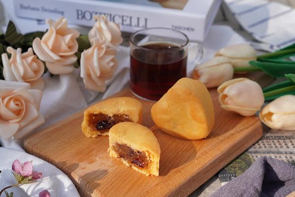 台南東區美食【LADY MAMA 私房點心】餐點介紹-蔓越莓鳳梨酥