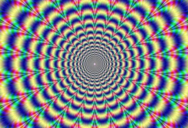 imagens efeitos hipnotizantes ilusao de otica ambiente de leitura carlos romero