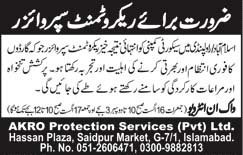 Recruitment Supervisor Jobs in Rawalpindi, Islamabad