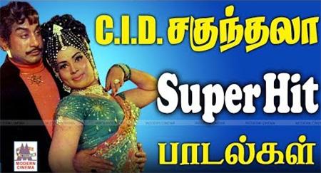 CID sagunthala Songs