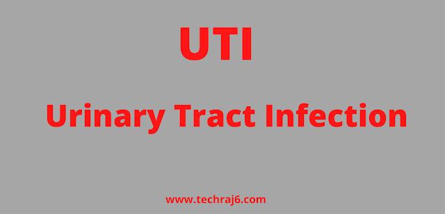 UTI full form, What is the full form of UTI