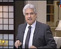 برنامج العاشرة مساءاً 15/2/2017 وائل الإبراشى - وزير الزراعة الجديد