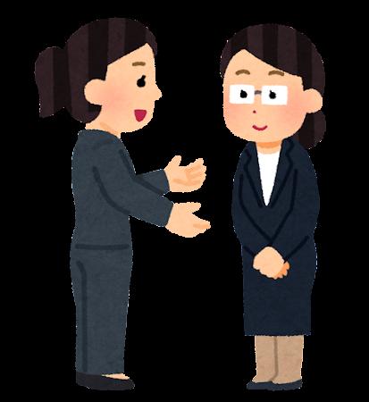 立ち話をする人のイラスト(女性会社員)