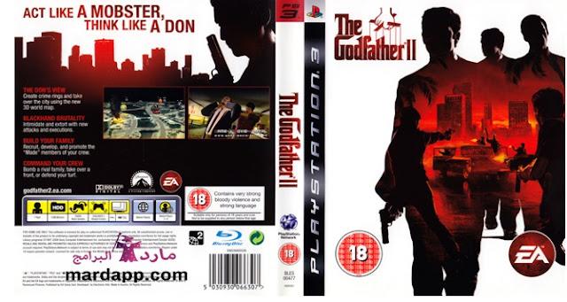 تحميل لعبة العراب the godfather 2 للكمبيوتر برابط مباشر ميديا فاير