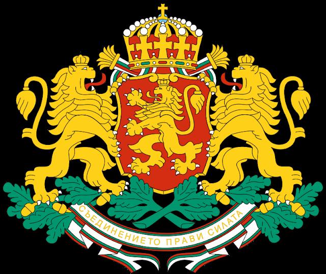 escudo Bulgaria