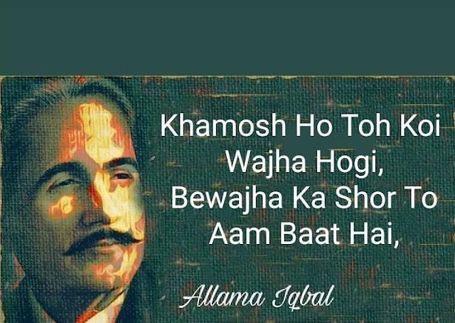 Urdu Love Shayari In Hindi