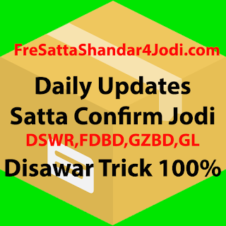 Satta king Disawar Ghaziabad Gali Taj ka confirm single number | 02 April 2020
