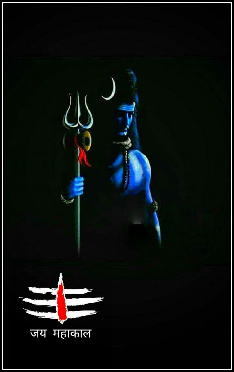 Mahakal Wallpapers Images Hd Photos For Mahakal Bhakt