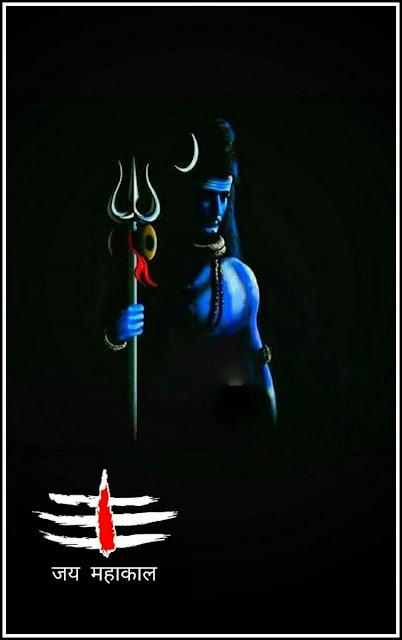 mahakal wallpaper hd download
