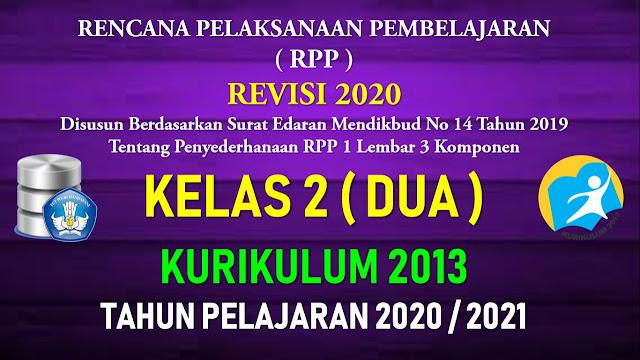 RPP 1 Lembar Kelas 2 SD/MI Kurikulum 2013 Tahun Pelajaran 2020 - 2021