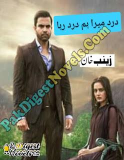 Dard Mera Hamdard Raha Novel By Zainab Khan