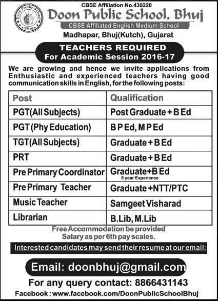 Doon Public School, Bhuj Various Recruitment 2016