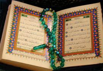 Islamic messages: Genaral knowledge of holy quran