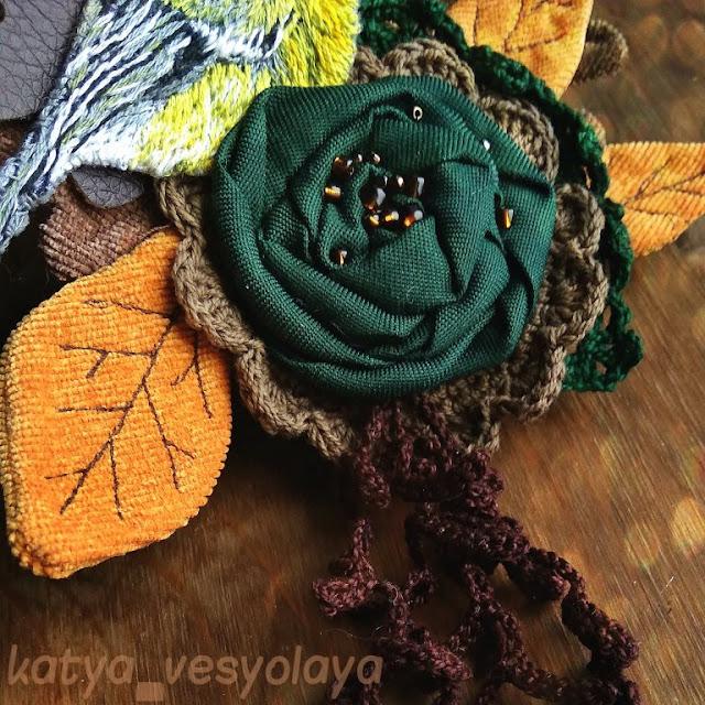украшения из ткани, textile jewerly