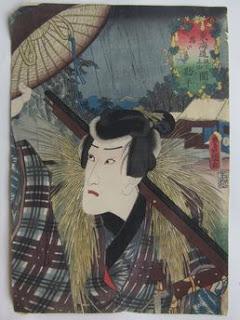 三代豊国 役者見立東海道 東海道坂下土山間 猪の鼻 勘平の浮世絵版画販売買取ぎゃらりーおおのです。愛知県名古屋市にある浮世絵専門店。
