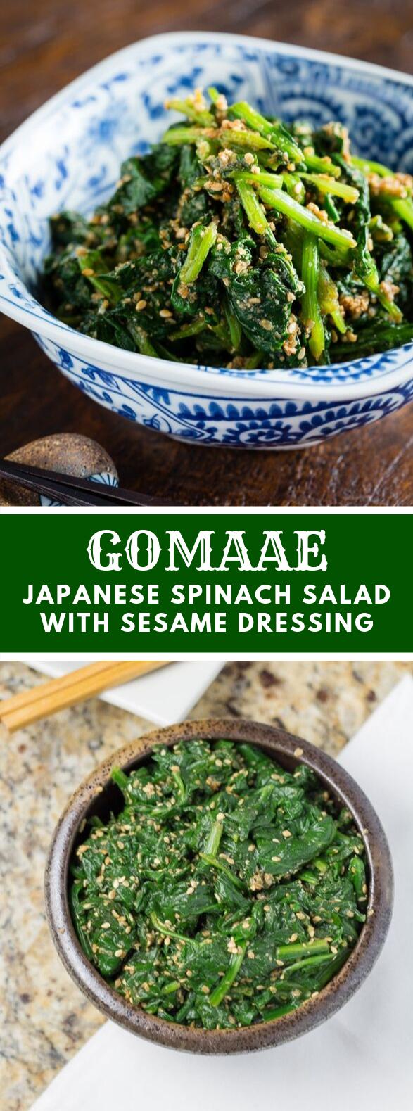 Japanese Spinach Salad with Sesame Dressing (Horenso Gomaae) ほうれん草の胡麻和え #vegetarian #healthy