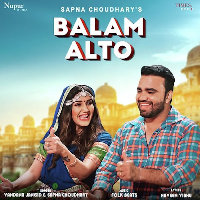 Image result for Balam Alto Lyrics – Sapna Choudhary