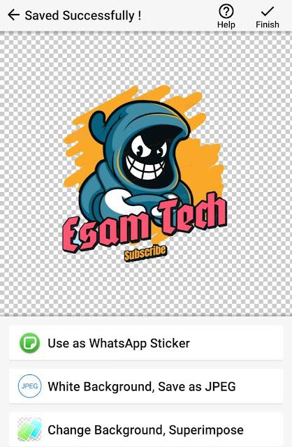 برنامج background eraser لإزالة الخلفية