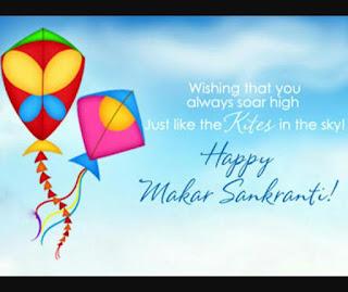 Makar Sankranti Images 2020