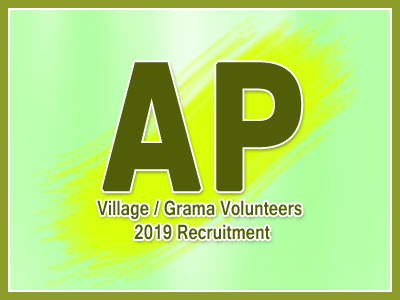 AP Village Volunteers 2019 Recruitment