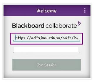 كيفية الدخول الى البلاك بورد Blackboard من الموبايل