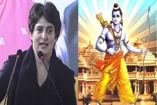 priyanka-gandhi-vadra-support-ram-mandir-in-ayodhya-news