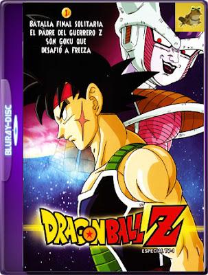 Dragón Ball Z: La Batalla de Freezer contra el Padre de Goku (1990) [1080p – 60 FPS] Latino [GoogleDrive] [MasterAnime]
