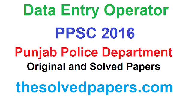 Past Papers of Data Entry Operator