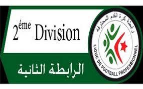 النتائج و جدول الترتيب بعد لقاءات الجولة الثامنة الرابطة الثانية الجزائرية 2019/2020