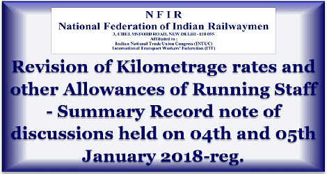 revision-of-kilometrage-rates-and-other-allowance-of-running-staff-nfir-govempnews
