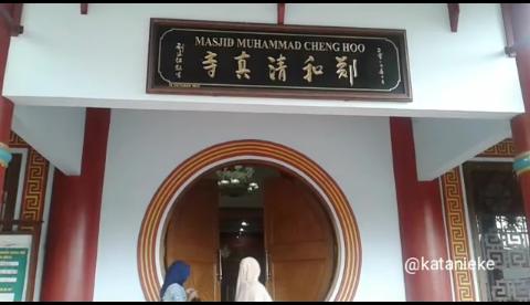 masjid Cheng Ho di Purbalingga, Jawa Tengah