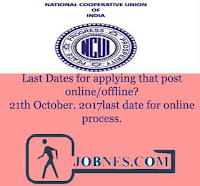 The National Cooperative Union of India Recruitment 2017 for various posts  apply online here